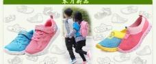 淘宝童鞋镇店之宝图片