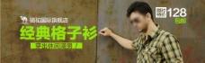 淘宝海报 宣传单图片
