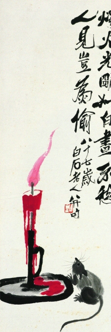 蜡烛老鼠图片