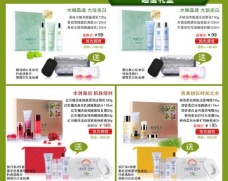 化妆品礼盒图片