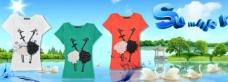 夏季t恤图片
