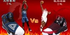 匹克篮球鞋海报图片