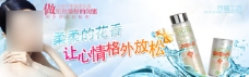 化妆品海报下载 化妆品海报psd源文件