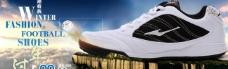 足球鞋海报图片