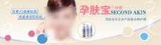 淘宝化妆品海报 淘宝化妆品广告