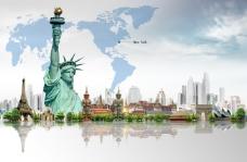 设计素材-著名地标与世界地图创意