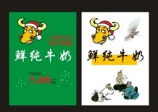 动物卡通图图片