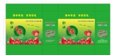 草莓盒图片