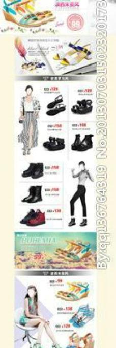 淘宝鞋类网页图片