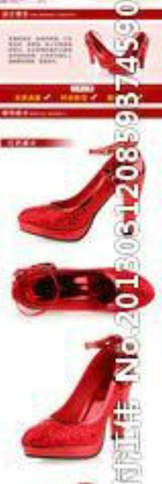 淘宝女鞋宝贝描述图片