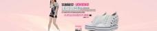 淘宝时尚女鞋首页海报图片