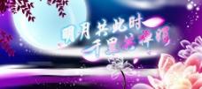 中秋舞台背景图图片