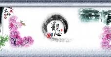 苏杭园林风格设计图案素材下载