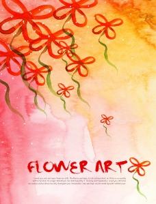 水彩花纹图片