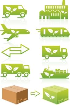 运输工具矢量图