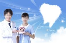 牙医宣传页宣传单海报