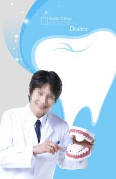 牙科宣传页宣传单海报
