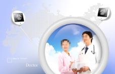 医生医疗宣传页宣传单海报