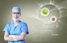 医院药品宣传页宣传单海报