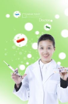 医疗宣传页宣传单海报