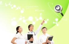 健康医疗宣传页宣传单海报