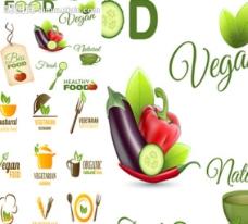 清新餐饮食物图片