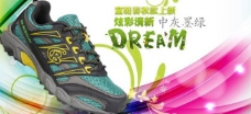 淘宝商城春季童鞋广告图图片