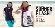 女装促销广告图片