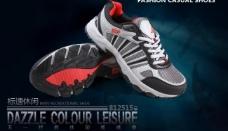 淘宝休闲鞋产品pop模版图片