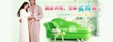 浴袍广告图片