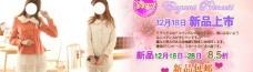 淘宝韩版女装轮播图图片