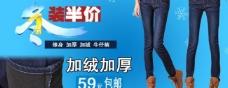 牛仔裤 海报图片