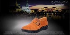潮鞋海报图片