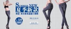 淘宝女装广告 广告海报素材