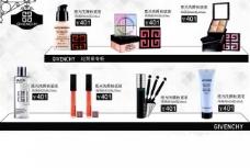 化妆品专区模块psd图片