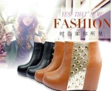 时尚马丁靴海报图片