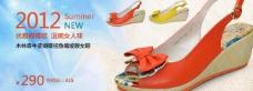 木林森女鞋banner图片