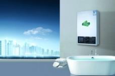 燃气热水器广告图片
