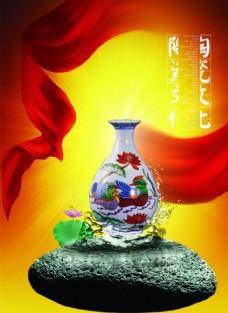 中国风 陶瓷