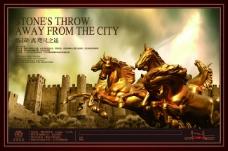 房地产企业海报
