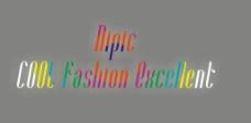 高端时尚coco字体