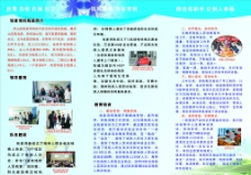 残疾人手册图片