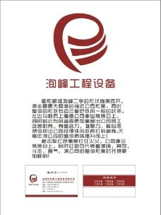 洵峰标志图片
