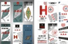 HBD吊牌设计待批图片