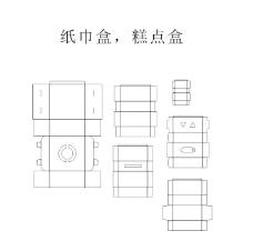 纸巾盒 糕点盒 结构 刀模图图片