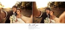 森林里的婚礼图片