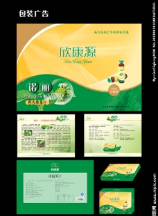 欣康原产品包装 包装盒图片