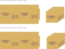 英文外贸包装图片