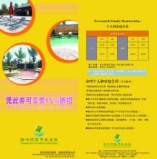 温泉酒店度假宣传页图片