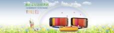 彩虹手机壳销售海报